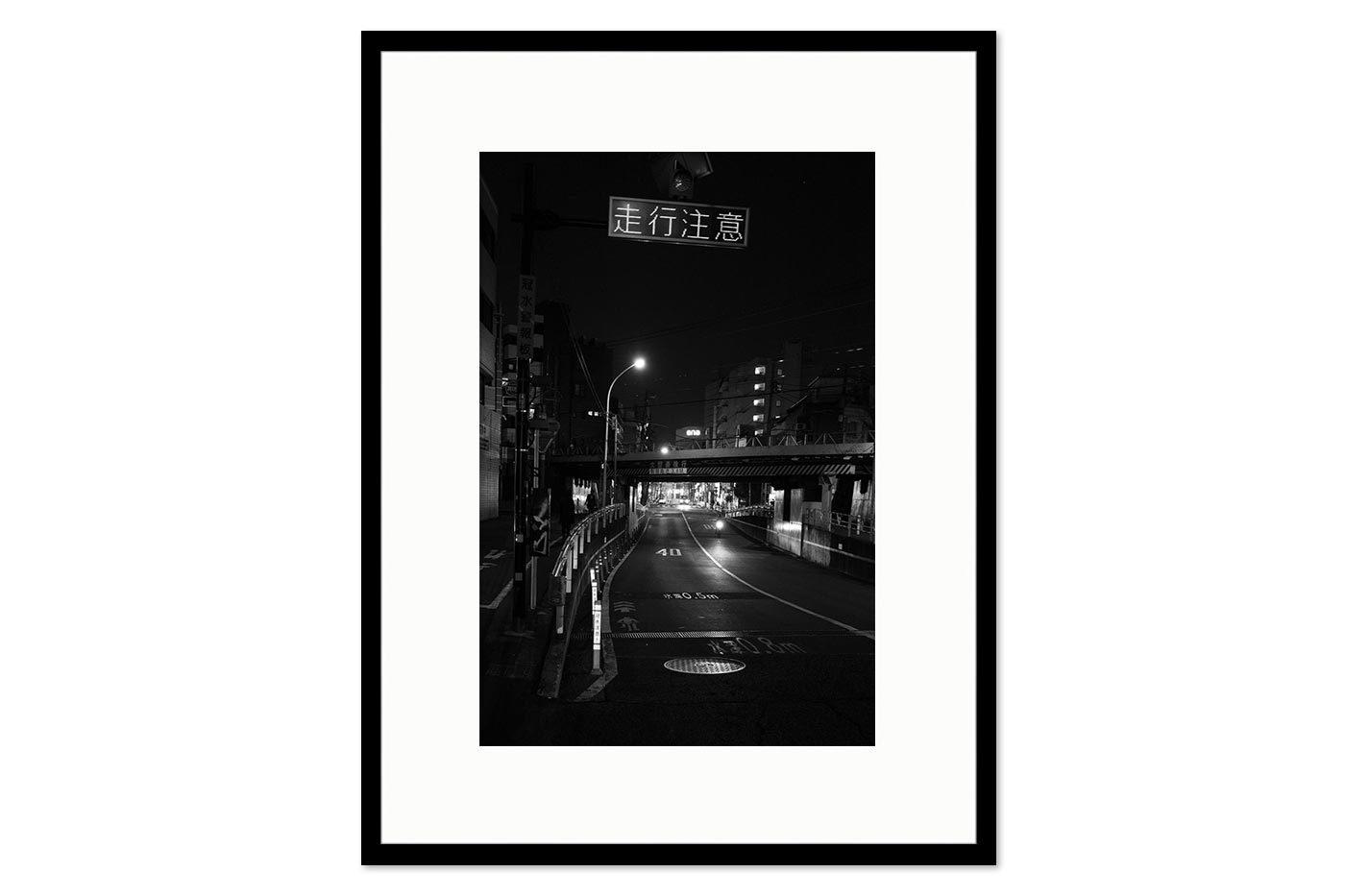 Cadre galerie Midnight in Tokyo