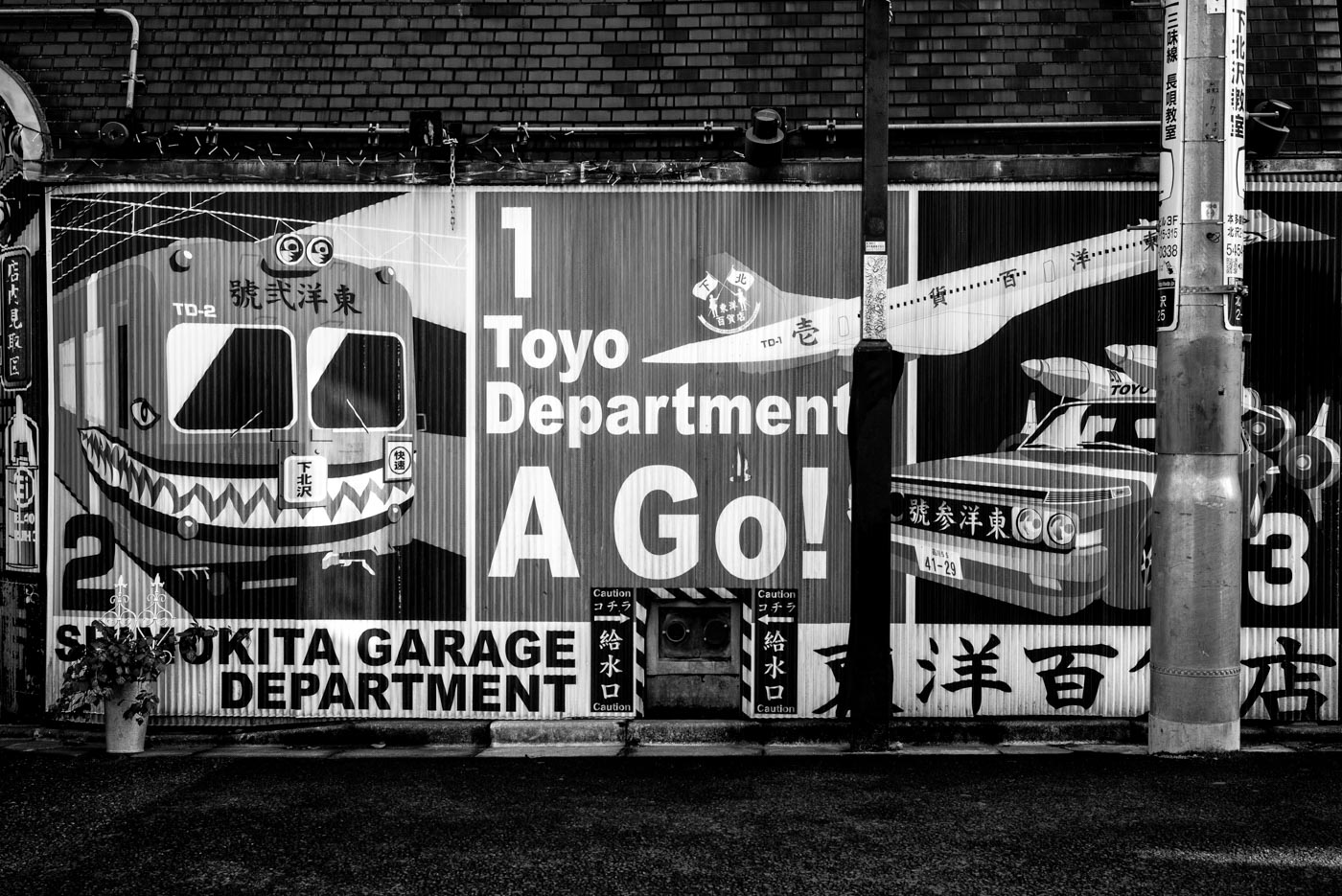 Tokyo Department A Go