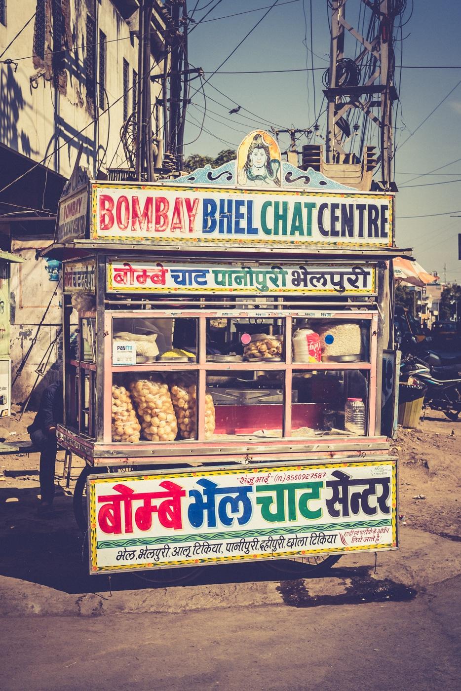 Bombay Bhel Chat Centre
